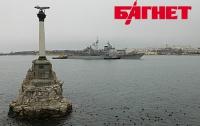 Пьяный российский моряк расстрелял своих сослуживцев в Севастополе