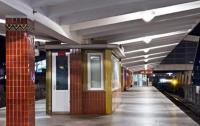 Столичную станцию метро заминировали