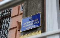 Под Киевом во время застолья умер судья Печерского райсуда, – СМИ
