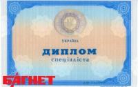 В МОН сказали, сколько стоит украинский диплом