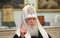 Филарет рассказал пикантные подробности о священниках и КГБ (видео)