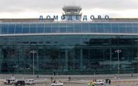 «Бомба» в Домодедово оказалась безобидным шумовым патроном