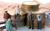 Пенсионный фонд внепланово пополнился на 11 млрд грн, - Минсоцполитики