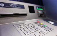 Неизвестные взорвали банкомат, только непонятно, что они с этого поимели
