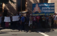 Избиратели Киевщины отзывают депутатский мандат нардепа-перебежчика (ФОТО)