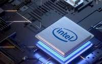 Хакеры взломала Intel и слила в сеть данные компании