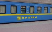 Для вывоза людей из зоны АТО сформированы резервные поезда