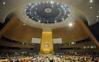 Комитет Генассамблеи ООН принял антироссийский проект резолюции по Крыму