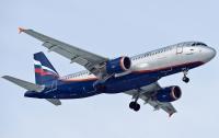 Кабмин запретил российским авиакомпаниям летать в Украину с 25 октября