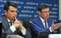 ГПУ и СБУ сорвали совместную операцию НАБУ и ФБР – Сытник