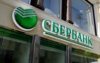 Во Львове горел российский банк (видео)
