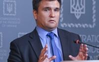 НАТО поможет Украине со складами боеприпасов, - Климкин
