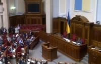 Рада пока разрешила Украине двигаться в НАТО и ЕС