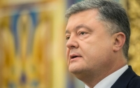 Декларация Петра Порошенко появилась в открытом доступе