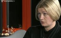 Геращенко заявила, что представители ОРДЛО в Минске шантажируют Украину