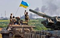 ВСУ освободили от боевиков еще один населенный пункт