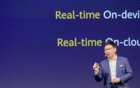 Huawei представила флагманський мобільний процесор Kirin 990