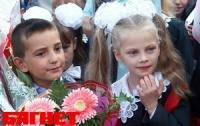 Сегодня в школы Украины пойдут 438 тысяч первоклашек