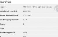В 3DMark замечен процессор AMD с низким энергопотреблением