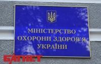 Всемирный банк даст кредит на реформу здравоохранения в Украине