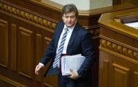 Данилюк уволен с поста министра финансов
