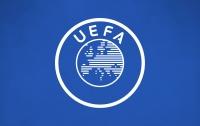 УЕФА определил место проведения чемпионата Европы-2024