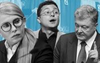 Троих кандидатов в президенты пригласили на одно шоу, но у всех нашлись дела поважнее