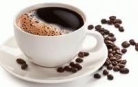 Названы негативные стороны употребления кофе