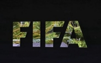 В ФИФА придумали новый формат чемпионата мира