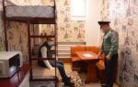 В Украине появились VIP-камеры для заключенных