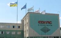 К ЕВРО-2012 консорциум «ЕДАПС» готов выпускать загранпаспорта в режиме реального времени