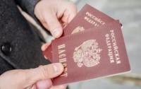 Россия уже начала выдавать паспорта на Донбассе