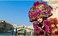 Венецианский карнавал впервые пройдет в новом формате