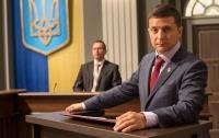 Украинские предприниматели написали письмо Зеленскому