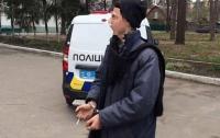 Полиция на Киевщине задержала мужчину, собиравшегося ограбить банк