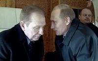 Без установления контроля на украино-российской границе никакой мир не возможен – Кучма