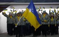 НОК назвал окончательный состав сборной Украины на Олимпиаду-2018