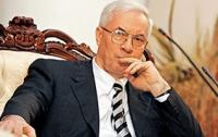 Азаров мечтает о Нобелевской премии для Харькова