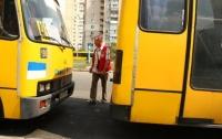 Дебоширы избили пассажира маршрутки в Днепре