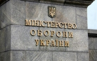 Единый орган управления медобеспечением сформирован в ВСУ