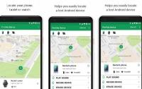 Мобильные телефоны можна уберечь от кражи с помощью приложений