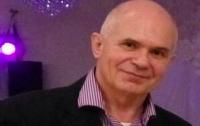 Пропавшего в Одессе хирурга нашли мертвым
