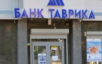 Проблем с выплатами денег вкладчикам банка «Таврика» нет, - эксперт