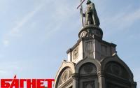 Сегодня прояснится, как будут отмечать 1025-летие Крещения Руси