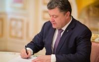 Президент подписал закон о совместном с Молдовой контроле на границе