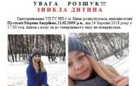 Вышла из дома и не вернулась: В Киеве пропал ребенок