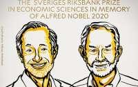 Нобелевский лауреат проспал свое награждение