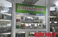 Скоро в аптеках будут не торговать, а лечить