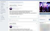 Полиция нашла в соцсетях склоняющие детей к самоубийству группы