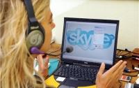 Пользователи Skype смогут делать цифровой макияж